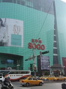 台北の代表的なデパートです。
